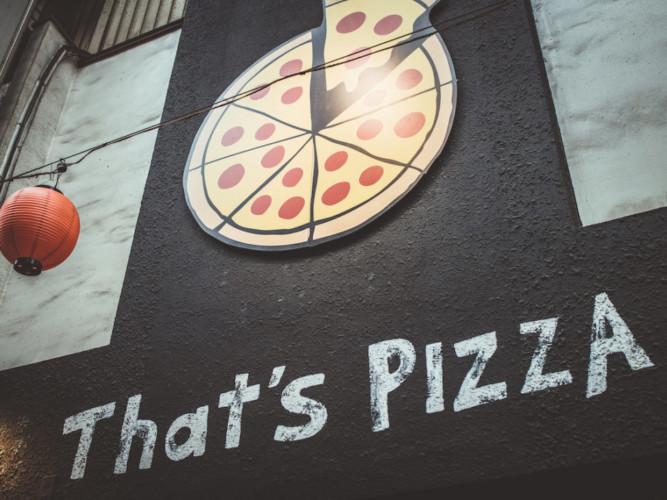 thatspizza